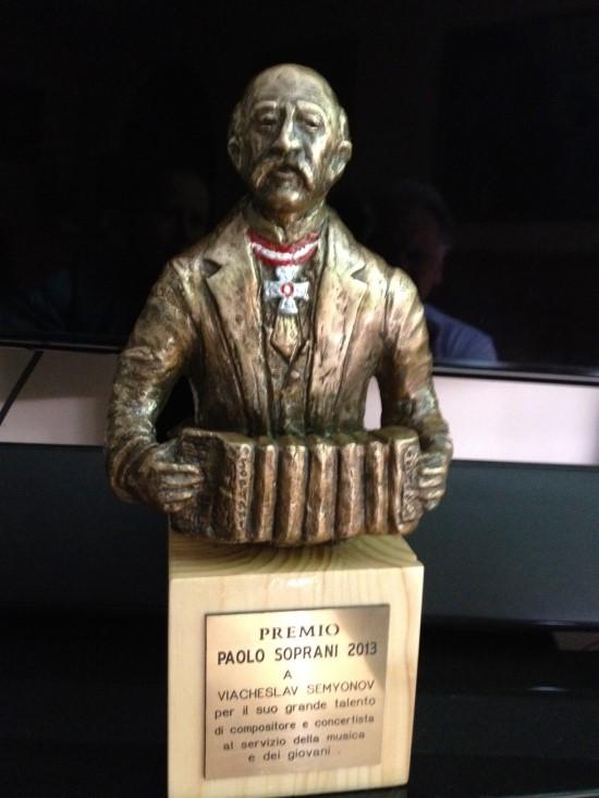 Paolo Soprani - основатель производства аккордеонов в Кастельфидардо