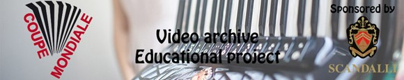 2017 Video Archive and Education Project.
